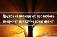 Sergey Shilnov, 7 ноября 1980, Уфа, id16589562