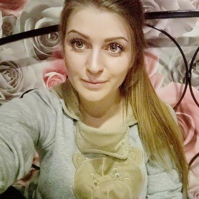 Дарьяна Виноградова