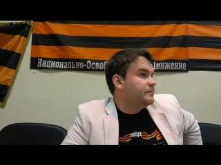 Прямая линия с Денисом Ганичем