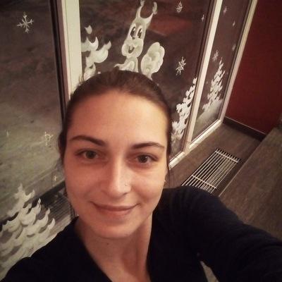 Кристина Кострова