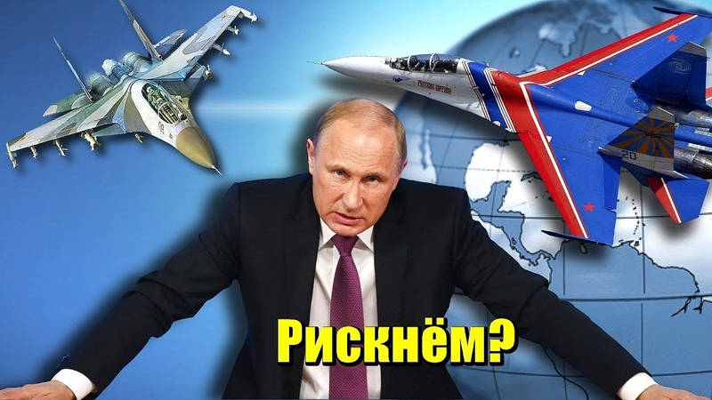 Путин готовит ОТВЕТ на УЛЬТИМАТУМ США
