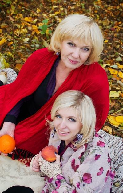 Ирина Герасимова, 9 октября , Красноярск, id9900349