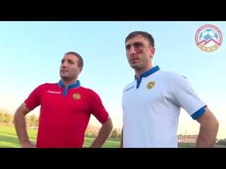 Հայաստանի ազգային հավաքականի նոր մարզահագուստը