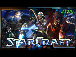 STARCRAFT - SOUNDTRACK HD (432Hz)
