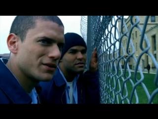 Побег из тюрьмы Prison Break 1 сезон 1 серия