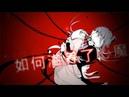 【洛天依乐正绫原创】五重空洞【妄想症系列】