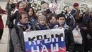 Более тысячи жителей Королёва приняли участие в акции Крым наш!