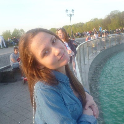 Наталья Беликова, 2 февраля , Москва, id44931817