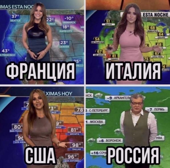 У нас холоднее)))