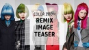 The REMIX Collection 2019 | Color Zoom | Goldwell Education Plus