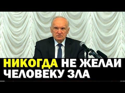 Алексей Осипов: ВЫСШИЙ ДУХОВНЫЙ ЗАКОН 30.05.2018