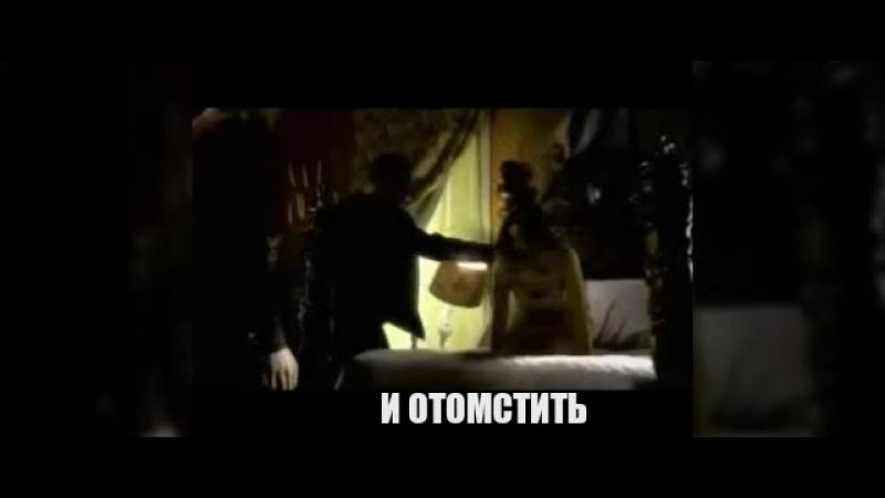 София Мещерская Энигма для ведьмы (автор трейлера Ксения Громова)