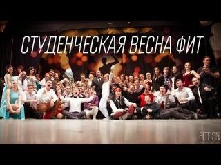 Веб-ТВ