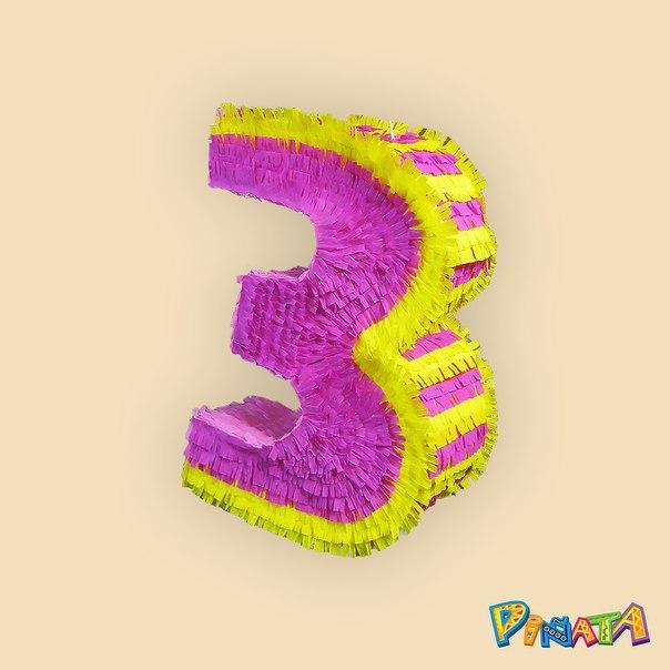 Как сделать пиньяту в виде цифры 7