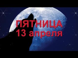 Акция: Ночь распродаж 13 апреля в ЮЦ «Золотой телец»