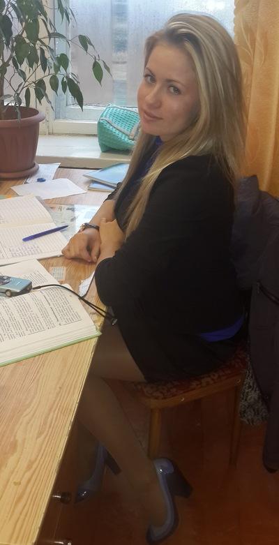 Екатерина Леонович, 7 декабря 1996, Новопокровка, id153710044