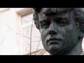 Есенин - наше все - Доброе утро - Первый канал