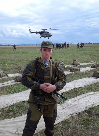 Андрей Кельбедин, 3 мая 1990, Йошкар-Ола, id155143511