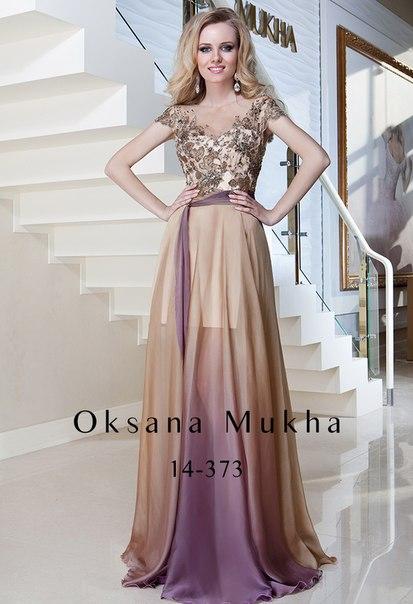 39905c16232fc5 весільні сукні оксана муха ціни львів