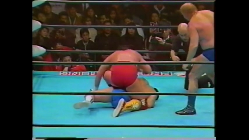1993.02.25 - Steve Williams/Terry Gordy vs. Dory Funk Jr./Jun Akiyama [JIP]