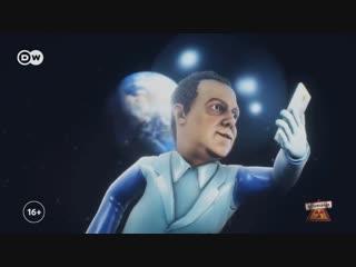 Путин и Медведев в сказке об освоении бюджета на Луне - Заповедник, выпуск 52, с