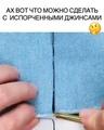 Женский Мир on Instagram Оригинальные идеи