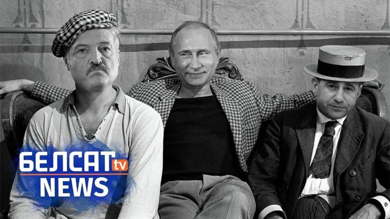 Бізнес сям'і Лукашэнкі развальваецца | Бизнес семьи лукашенко разваливается <Белсат>