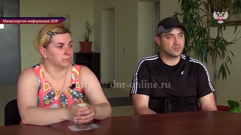 Погибшие дети Донбасса - Мамедханова Александра Г Донецк