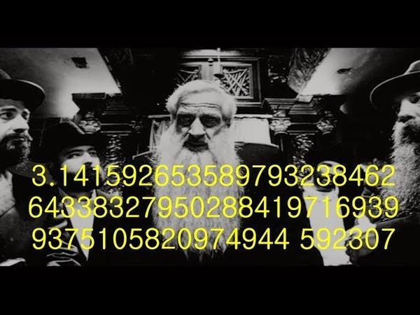 초월수 π 에 있는 하나님의 지문과 히브리력 5776(2015~2016)년에 여러 종말론들이 등장