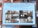 Новое здание Следственного отдела по Петроградскому району открыли на улице Льва Толстого Вести Россия Санкт Петербург