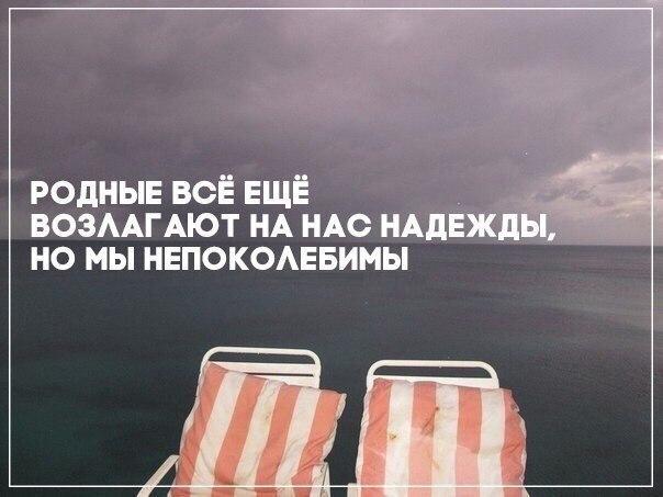 http://cs543104.vk.me/v543104317/98d9/gnrZ7FbSm_A.jpg