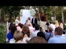Свадьба Антона и Вилены Ранчо 02 09 2017г