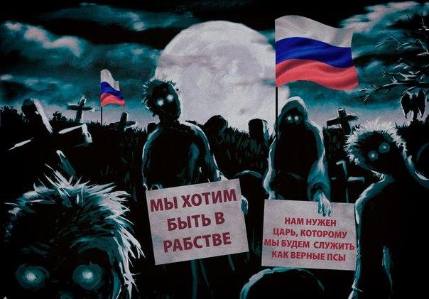Референдум в Крыму под прицелом оружия не признает ни Украина, ни мир, - Ярема - Цензор.НЕТ 4548