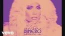 Jennifer Lopez Dinero CADE Remix Audio ft DJ Khaled Cardi B