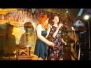 Оксана Дроздова и Александра Родина - Я знаю есть любовь