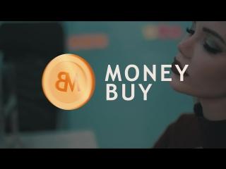 ЧТО ТАКОЕ MONEY BUY?