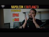 NAPOLEON (из OUTLAWZ) о разборке 2PAC и NAS