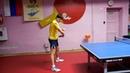 Настольный теннис ТОП-СПИН Слева УРОК №4
