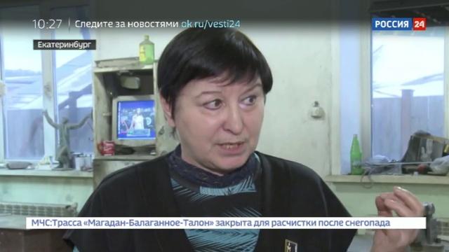 Новости на Россия 24 • В Екатеринбурге откроют скульптурную композицию Эрнста Неизвестного Маски скорби