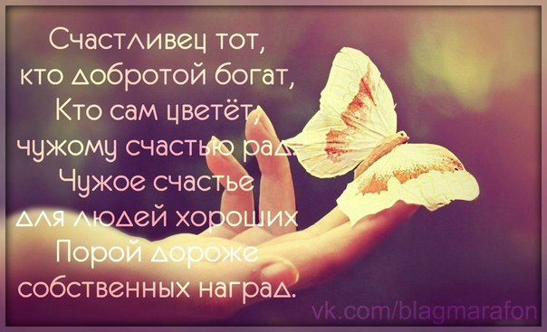 Поддержим Сашу ! Литературно-Музыкальный вечер | ВКонтакте