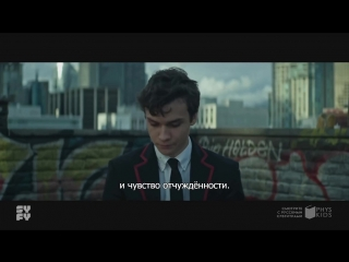 DEADLY CLASS / Official Trailer [rus sub]