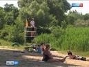 На Дону увеличат количество оборудованных пляжей