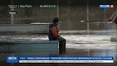 Новости на Россия 24 В Кирове усиливается паводок