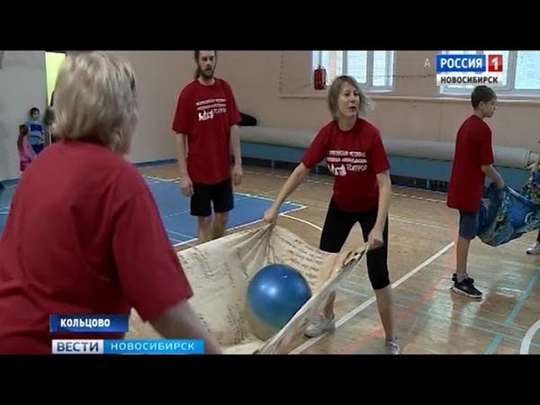 Юбилейный турнир по простынболу провели в наукограде Кольцово
