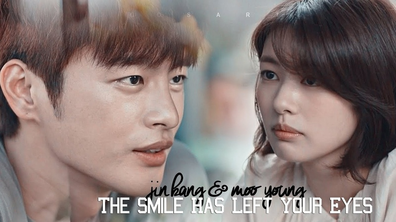 Jin kang moo young ✗ the smile has left your eyes