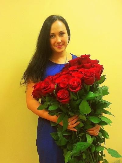 Юлия Кузьменко, 15 июля , Харьков, id106125498