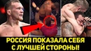 РОССИЯ ДАЛА ЖАРУ! Итоги UFC on ESPN 3 Ян Блахович - Тьяго Сантос