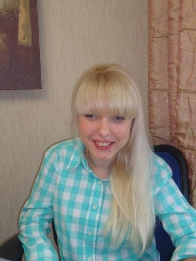 Марина Чеснокова, 6 февраля 1993, Вязники, id6962178