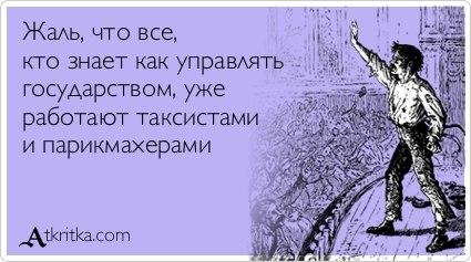 http://cs309627.userapi.com/v309627821/a62/HzPxjRUxWcQ.jpg