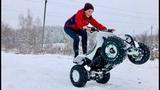 Квадроцикл GEKKON 70